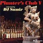 Various ‎– Planter's Club V (2011)